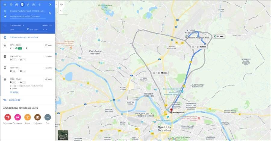Как добраться из инсбрука в мюнхен на поезде, автобусе, машине - austriatogo