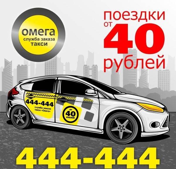 Работа водителем в яндекс такси по г. рига на своем авто и подключение без лицензии к таксопарку