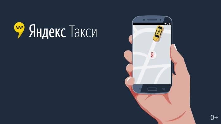 Такси в праге, средняя стоимость, советы и меры предосторожности