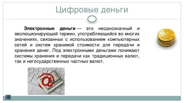 Открытие банковского счета в германии (через интернет)