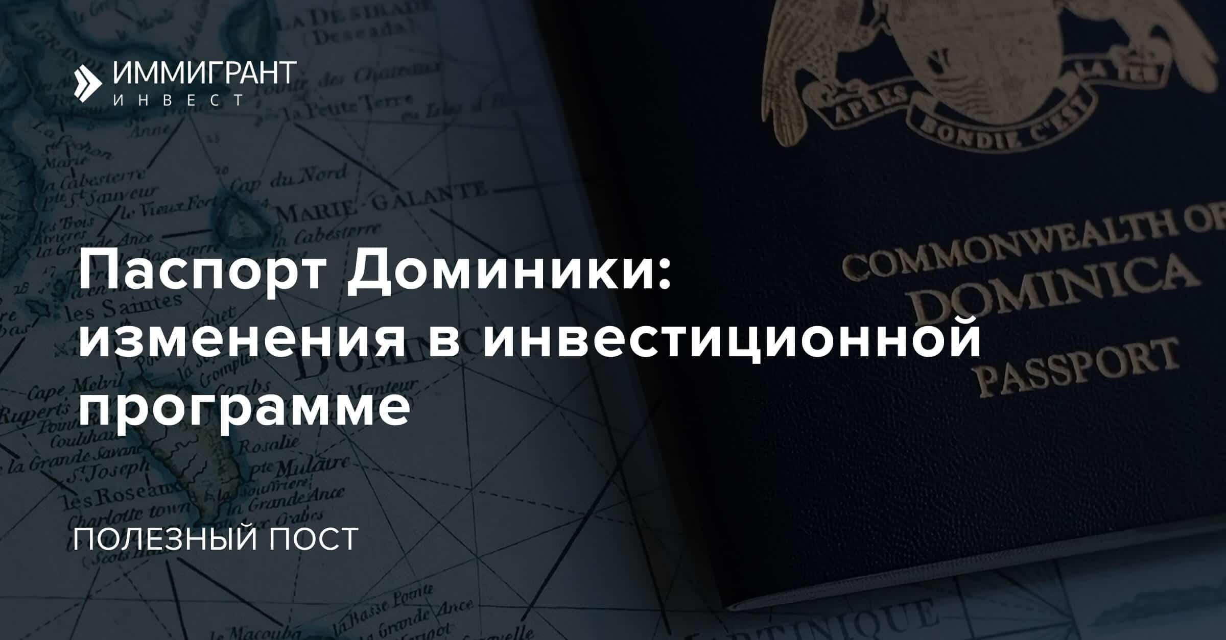 Переезд в хорватию на пмж: эмиграция из россии в 2021 году