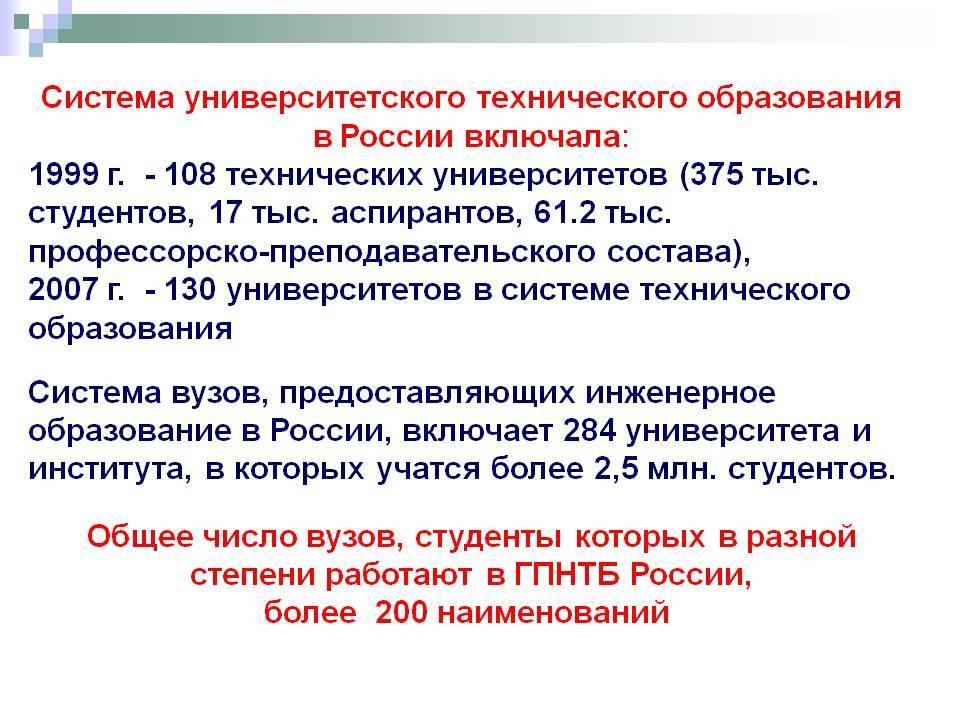 Система образования болгарии