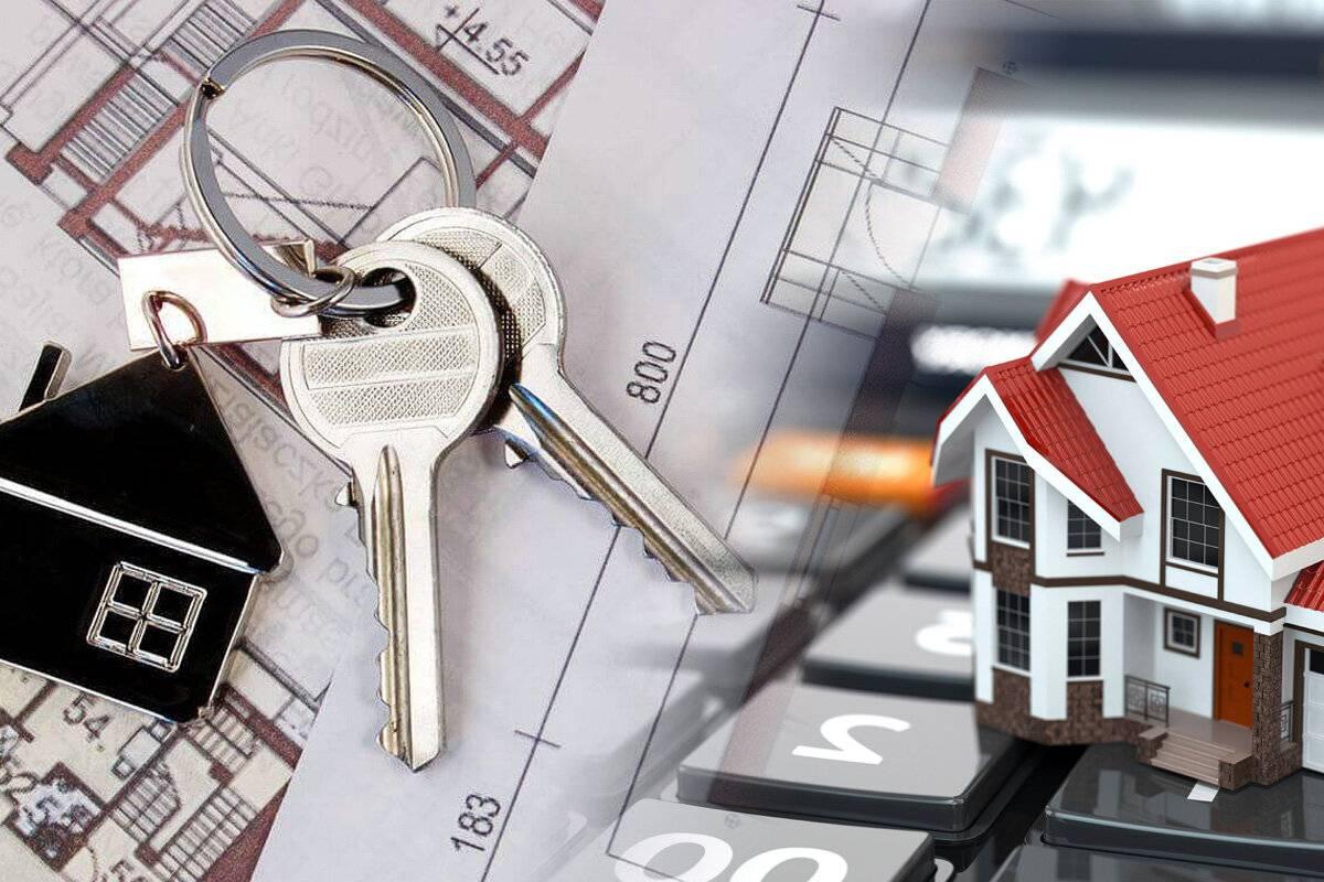 Покупка и аренда жилой и коммерческой недвижимости в бохуме