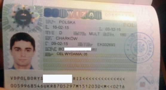 Знаете ли вы, сколько стоит рабочая виза в польшу для украинцев? цена посредников и стоимость самостоятельного оформления