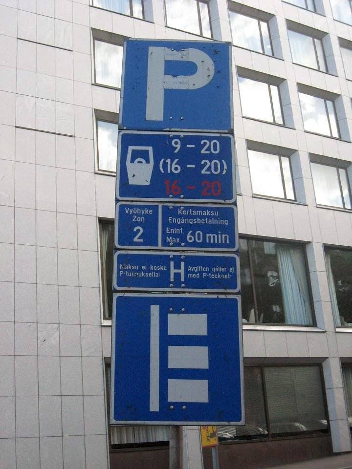 Парковка в хельсинки в 2020 году: варианты парковки, стоимость, правила и знаки. бесплатные парковки на карте | журнал о путешествиях address73.com