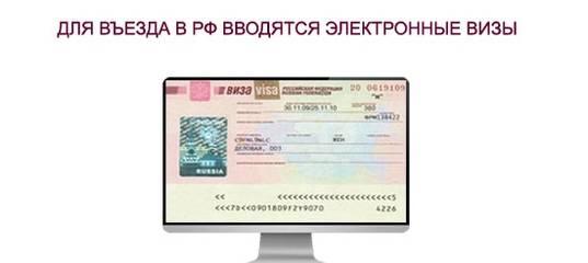 Нужна ли россиянам виза в турцию в 2021 году: снятие запрета, оформление документов