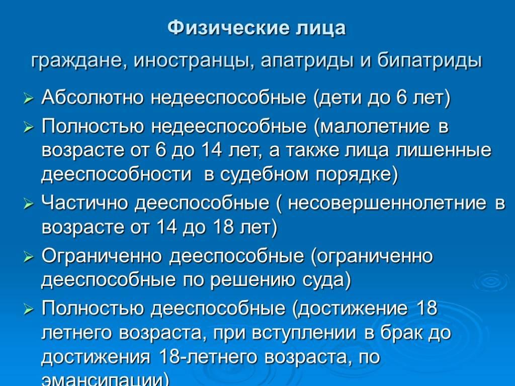 Кто в россии может иметь двойное гражданство, а кто нет