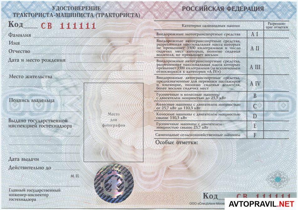 Турция – автомобильные платные дороги. пдд и штрафы. стоимость бензина • autotraveler.ru
