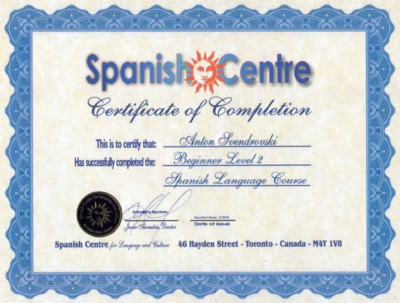 Испанский: сдаем тест dele