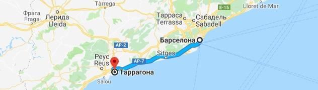 Каким способом добраться из Барселоны в Таррагону