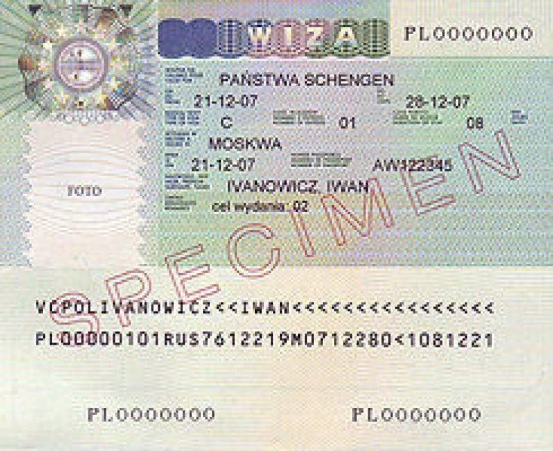 Как получить рабочую визу в польшу d05a по приглашению от работодателя?