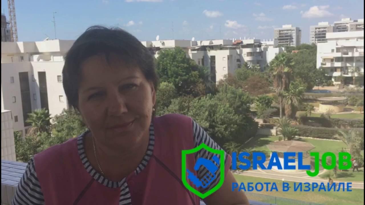 Работа израиль - вакансии в израиле для украинцев, трудоустройство снг