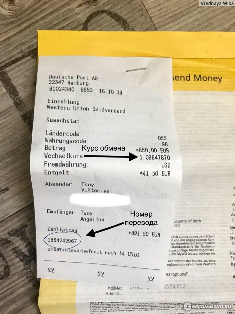 Коммунальные услуги в германии в 2021 году: платежи, стоимость, жкх