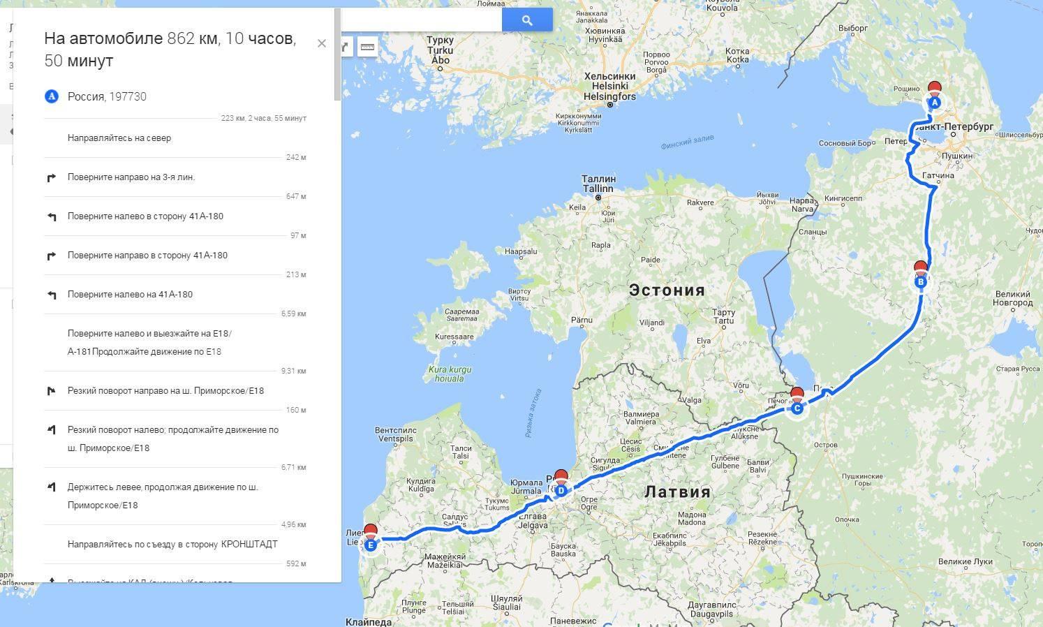 Отдых в латвии! или 8 причин посетить латвию (рига, юрмала, сигулда...)