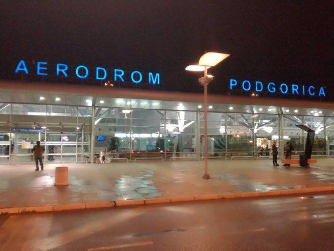 Международные аэропорты черногории в городах тиват, будва: список, карта (сезон 2021)