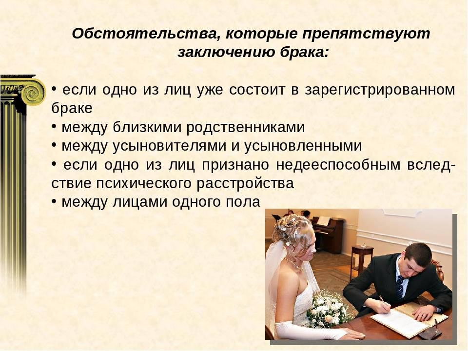 Свадьба в италии: документы, сроки, цена • italiatut