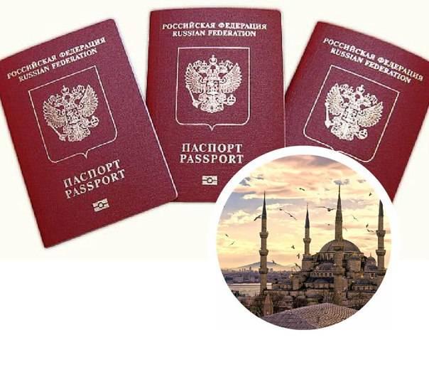 Куда не нужен загранпаспорт россиянам – перечень стран, сроки пребывания