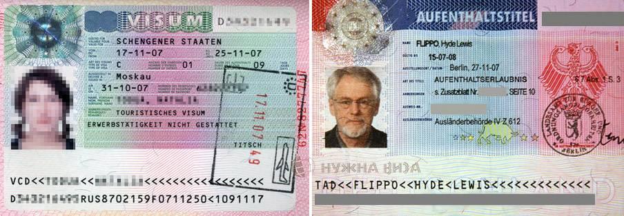 Рабочая виза в германию в 2021