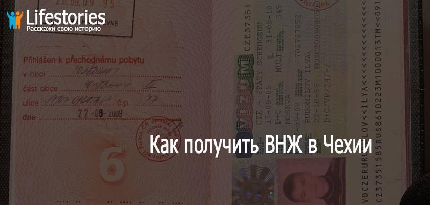 Национальная виза d в испанию. внж, пмж и гражданство. испания по-русски - все о жизни в испании