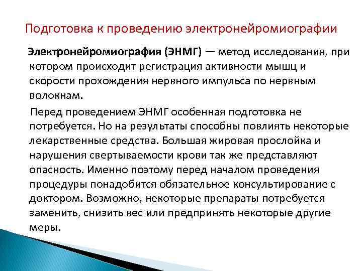 Русские врачи в германии: наши русскоговорящие доктора