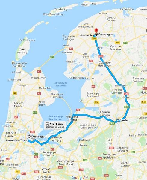 Как и на каком транспорте добираться из берлина в амстердам?