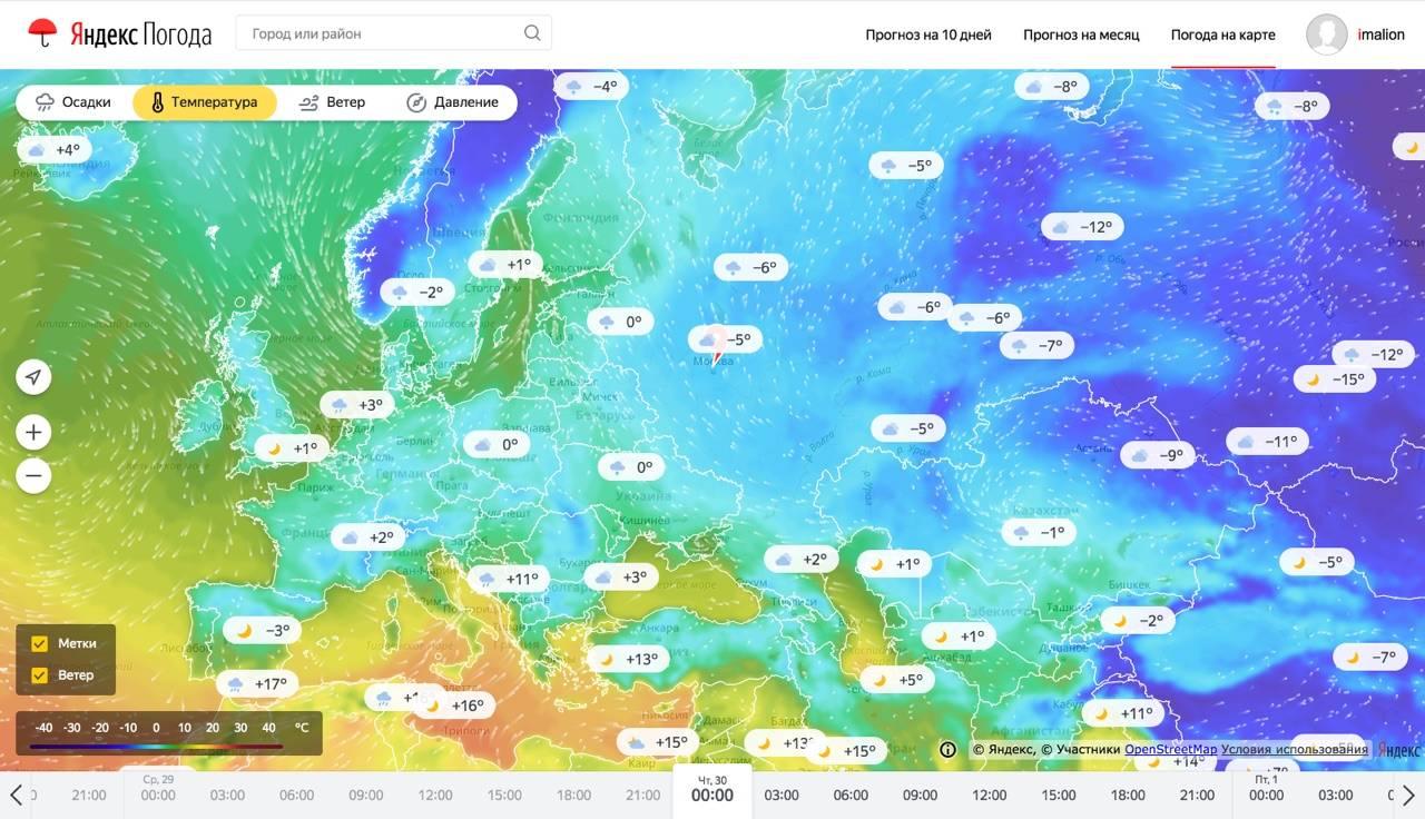 Погода и климат в японии в 2021 году по сезонам и месяцам