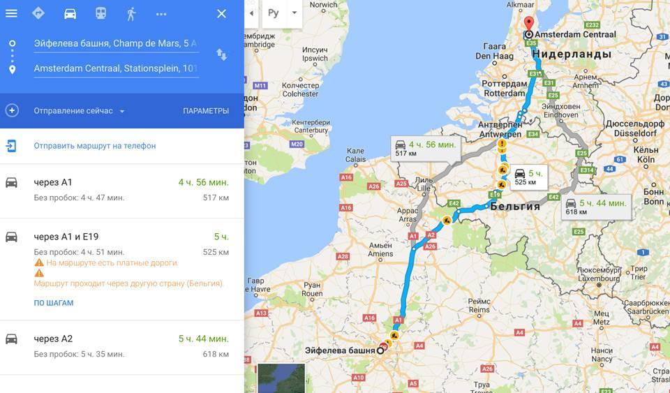 Как добраться из дюссельдорфа в амстердам – все способы