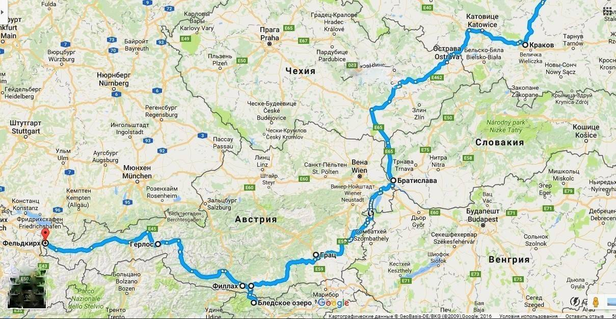 Расстояние между мюнхеном и регенсбургом