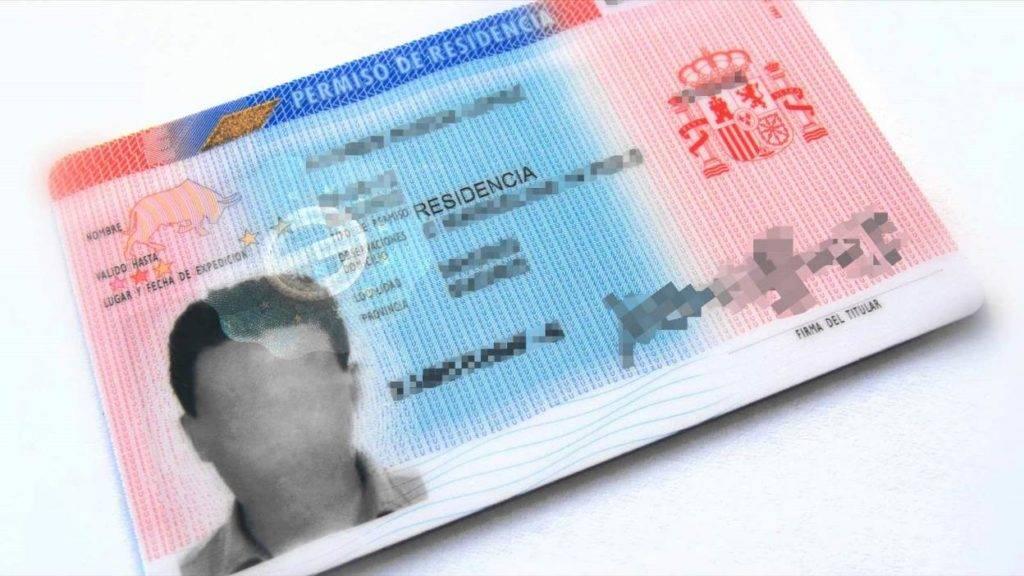 Пмж в австрии: как уехать на пмж в австрию?