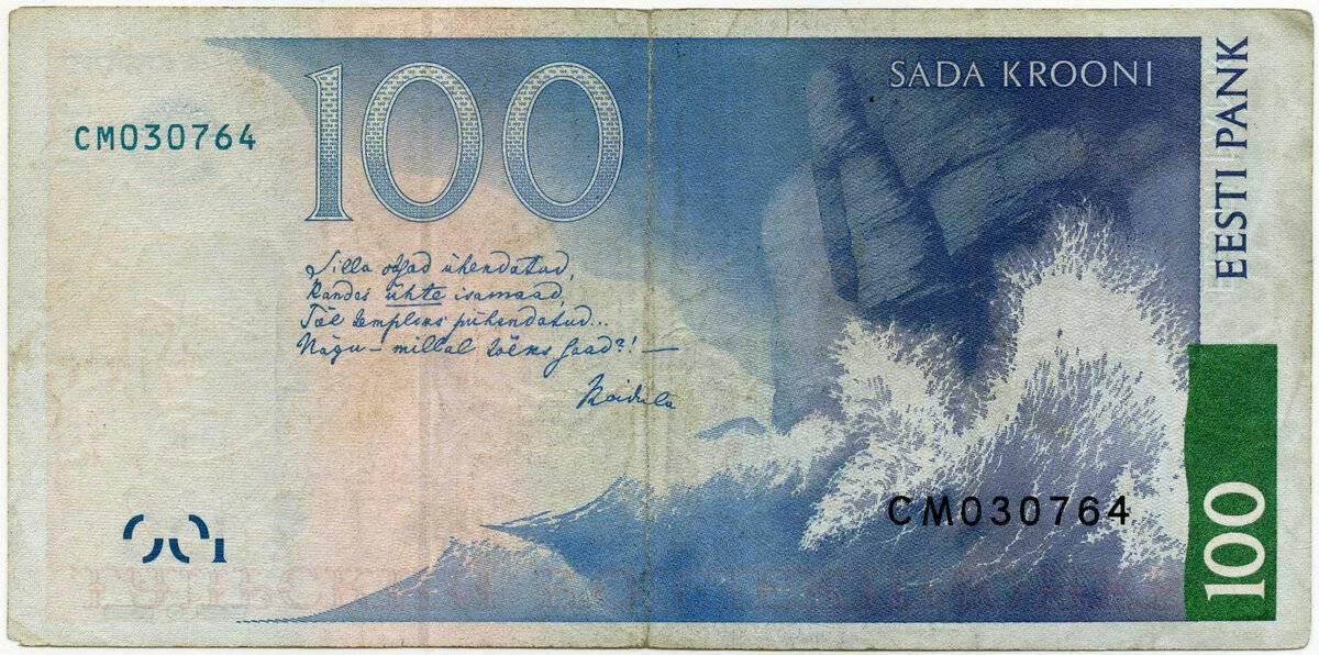 Какая валюта в эстонии: как называется денежная единица страны в прошлом и сейчас?