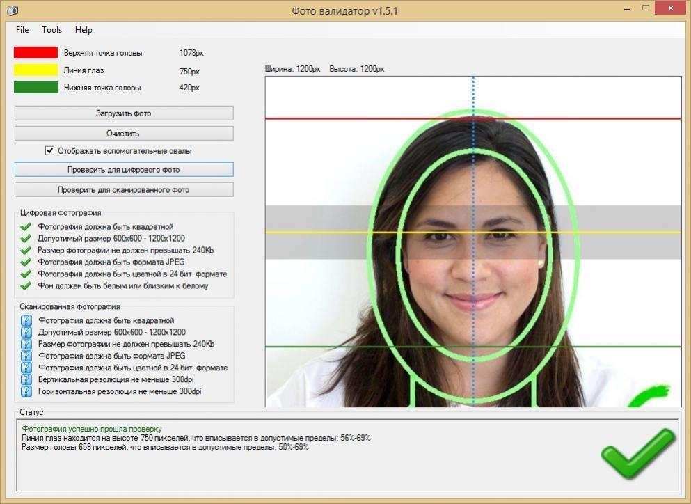Виза в сша | документы на визу в америку, список документов для визы сша - 2021
