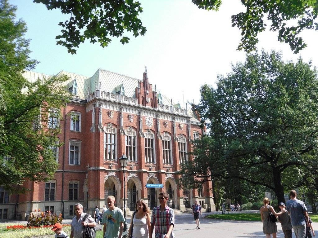 Ягеллонский университет – древнейший вуз европы – полонистика (polonistyka)