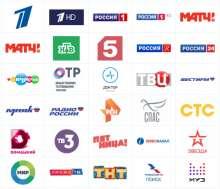 Как и когда российское эфирное вещание перейдет на hdtv?   телеспутник