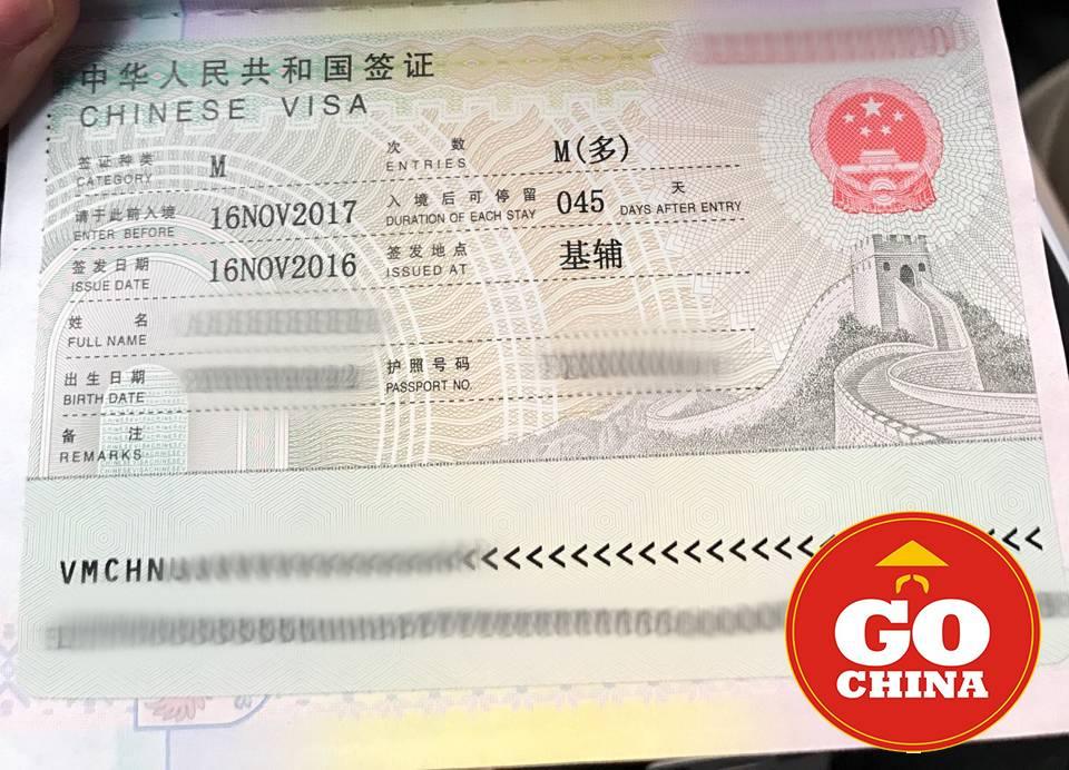 Как получить бизнес-визу в китай в 2021 году для россиян