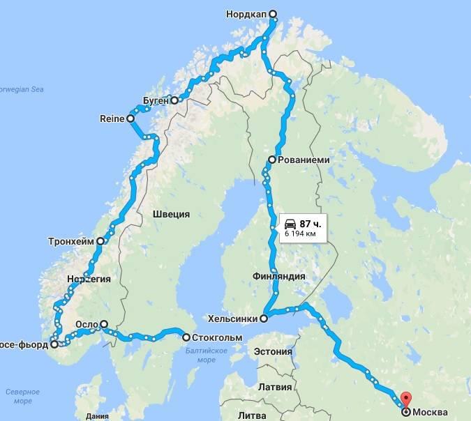 «незабываемые фьорды», экскурсионный тур таллинн - хельсинки - стокгольм - осло : туры в скандинавию и норвежские фьорды от туроператора нисса-тур