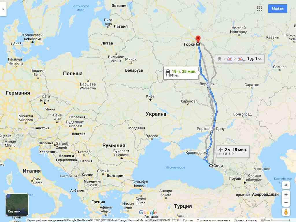 Расстояние от берлина до новосибирска