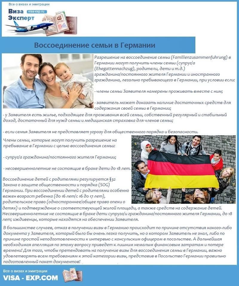Воссоединение семьи в сша ⋆ семейная иммиграция в сша