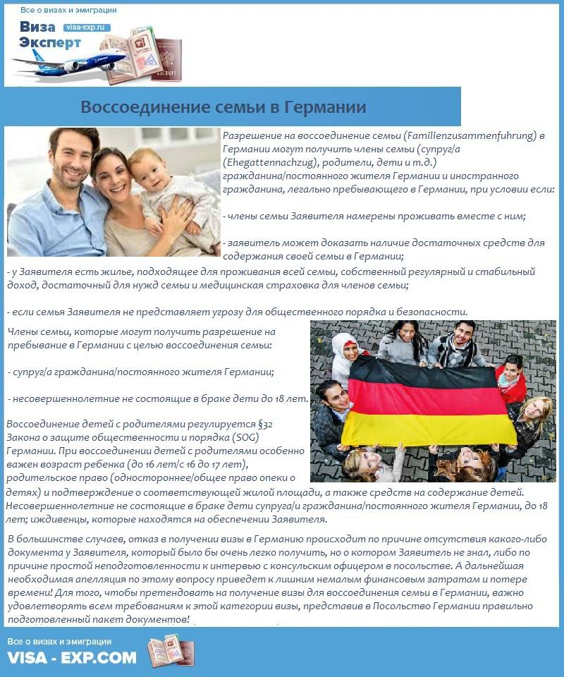 Семейная иммиграция в сша | immigration-online.ru