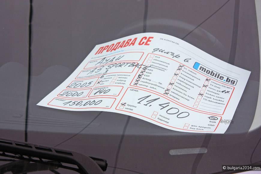 Услуги такси в болгарии: уровень комфорта и цены в 2021 году