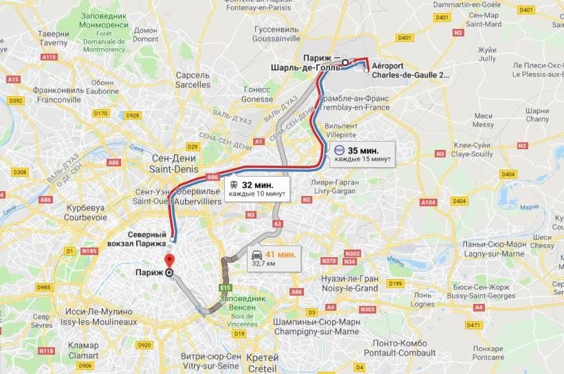 Расстояние от берлина до парижа