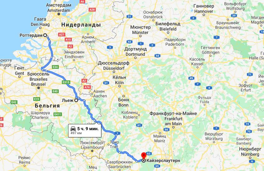 Как дешево добраться из франкфурта-на-майне в амстердам