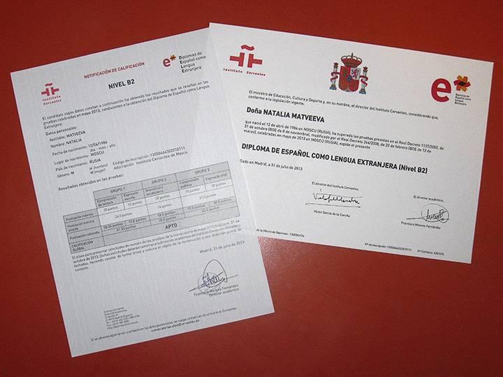 Подготовка к экзаменам по испанскому языку и международным тестам егэ, dele, cie, dbe, dse в москве (юао, ювао)  языковой центр полиглот