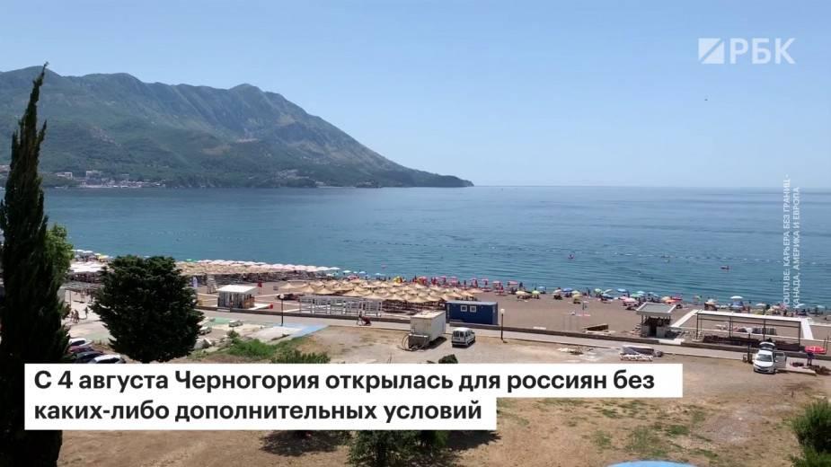 Работа в черногории для русских без знания языка в 2020 году