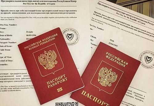 Необходимо ли россиянам оформлять визу на кипр в 2021 году