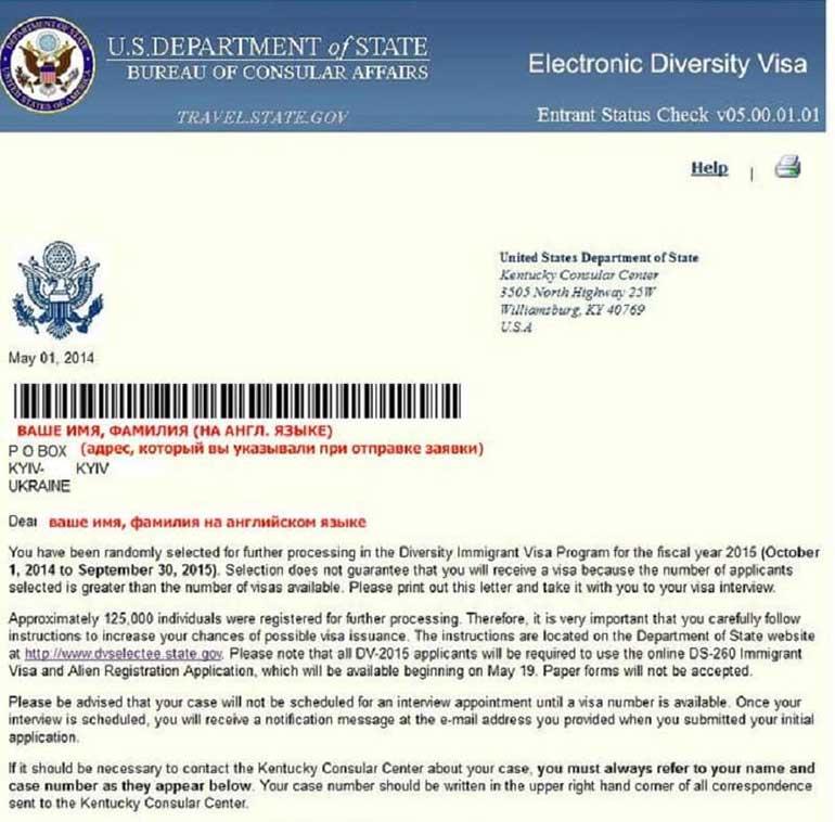 Как получить иммиграционную визу в сша