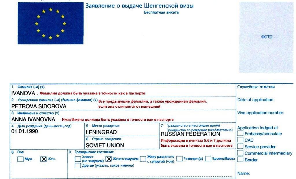 Рабочая виза в финляндию: как просто оформить в 2017 и 2018 году?