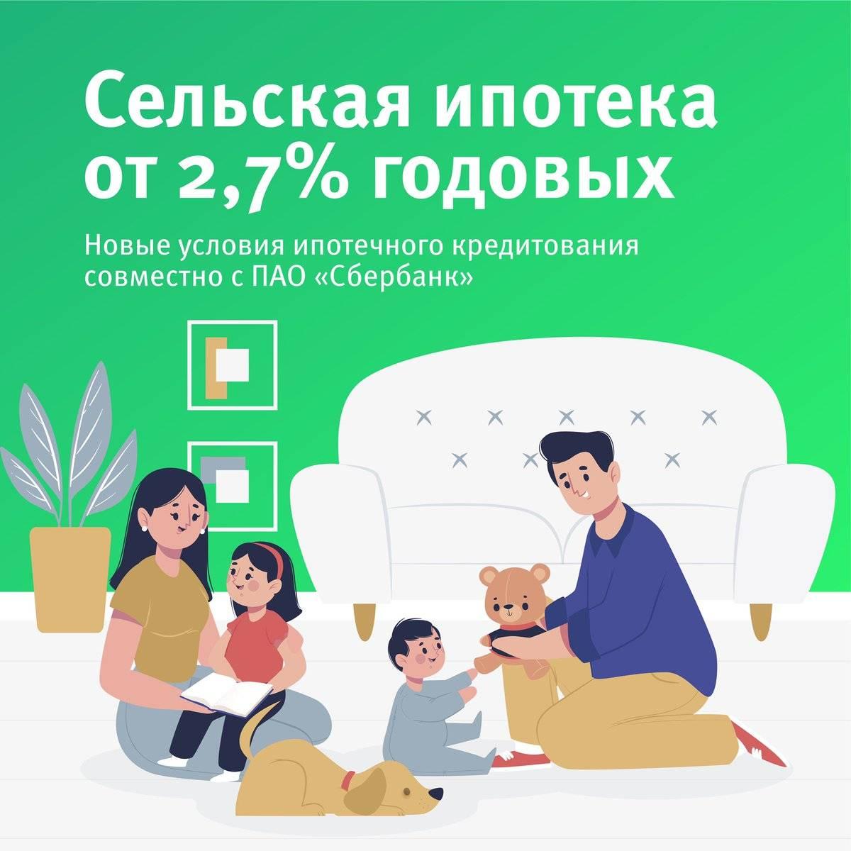 Ипотека в сша: условия, ставка, обзор системы кредитования