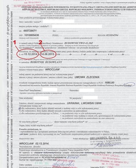 Рабочая виза в польшу - визовый центр польши в москве. официальный сайт