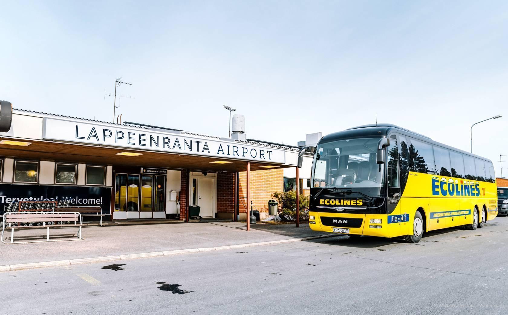 Лаппеэнранта (аэропорт)