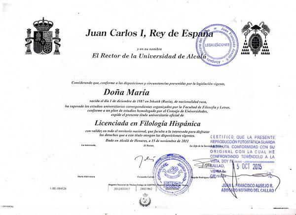 Экзамен по испанскому языку dele: как получить сертификат